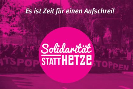 Veranstaltungsreihe zur AfD, Hamburg